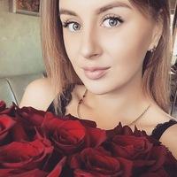 Ирина отзыв дипломная работа